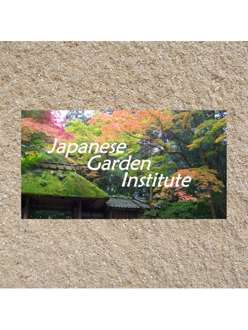 Subscribers videos - Niwaki and gardens of Japan